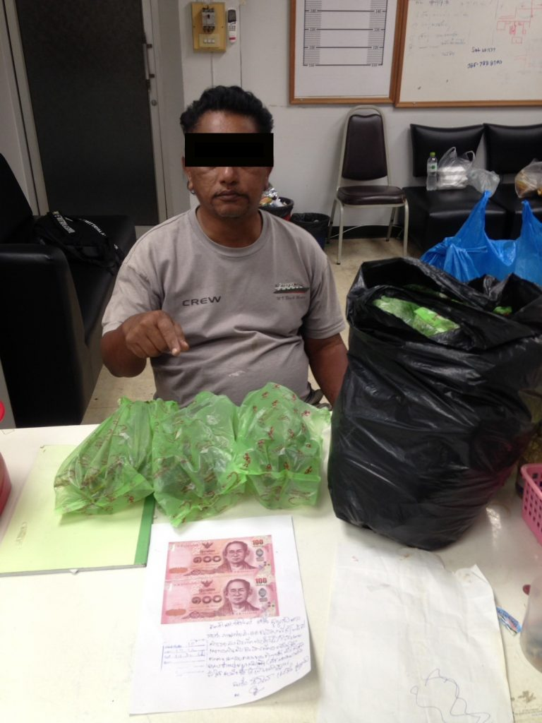 Two arrested in Phuket drug crackdown | News by The Thaiger