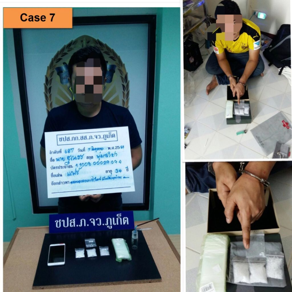 One arrest leads to three other in the ongoing drug crackdown | News by The Thaiger