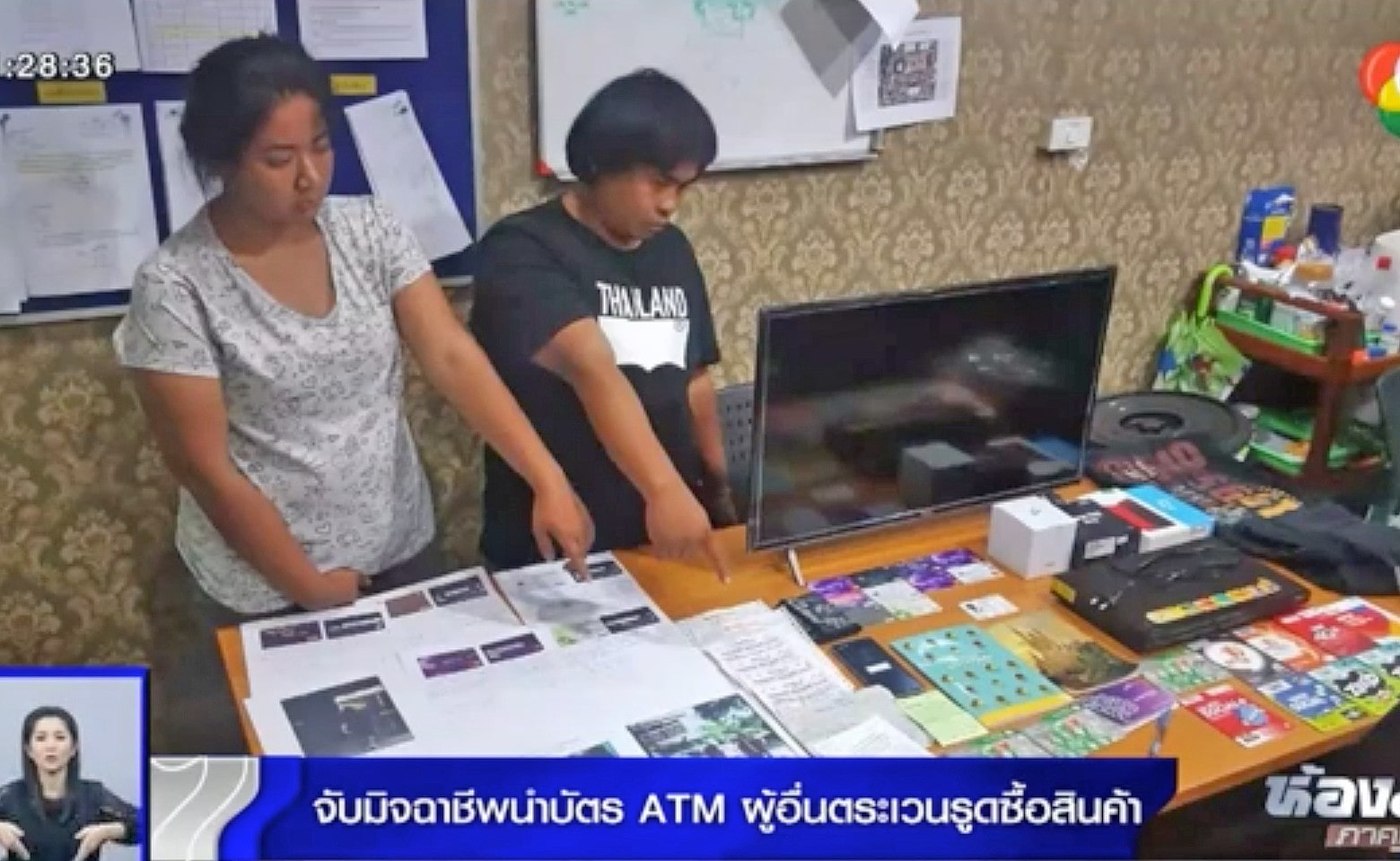 Bangkok: 400,000 baht spending spree and holiday with stolen ATM cards | The Thaiger