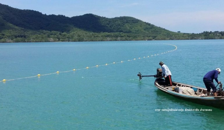 Phuket's Ao Kung residents oppose marina project | The Thaiger