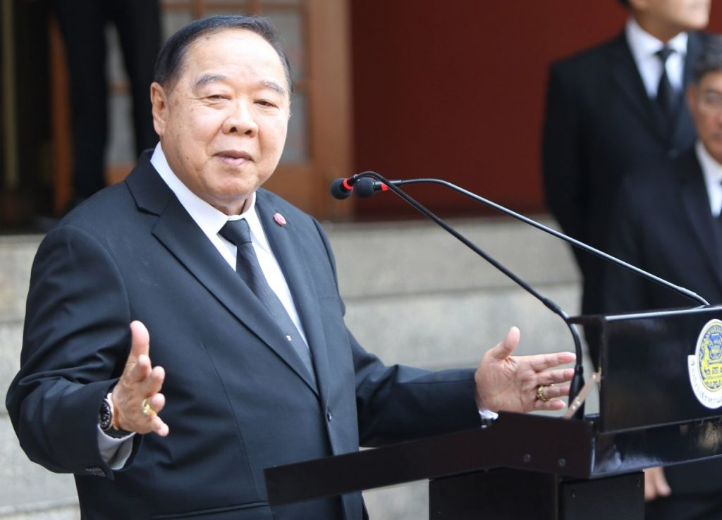 Deputy PM Prawit calls the Time Magazine article 'factually innacurate' | News by Thaiger
