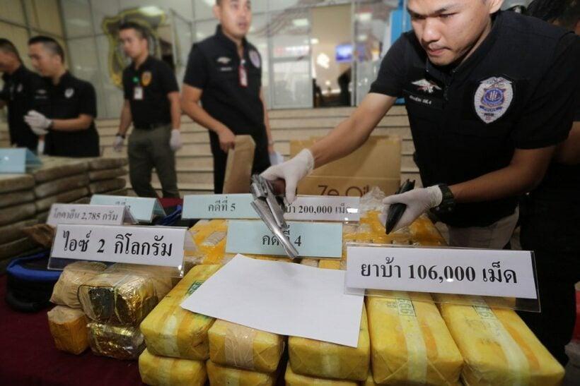Bangkok: Nine arrests net 70 million baht in drugs and assets | The Thaiger