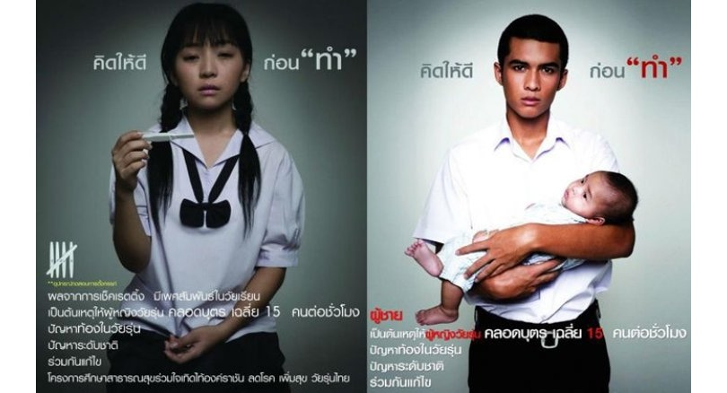 Thai teen pregnancy education gets real | News by The Thaiger