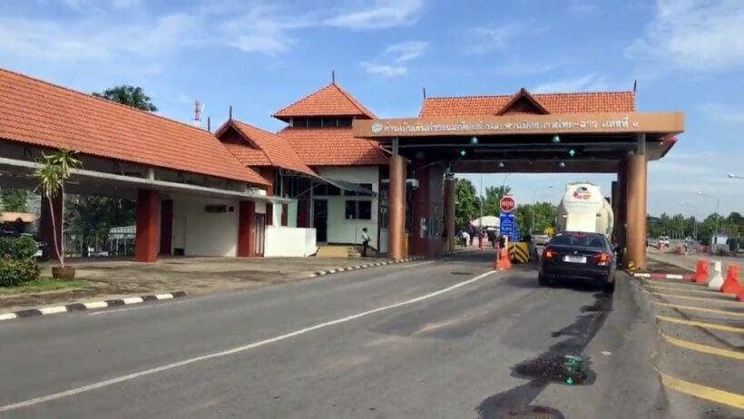 24th anniversary of the First Thai-Lao Friendship Bridge   The Thaiger