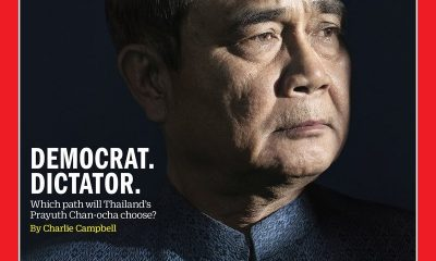 Deputy PM Prawit calls the Time Magazine article 'factually innacurate' | The Thaiger