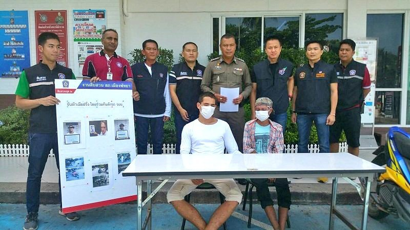 Pattaya: Russian on overstay, and his wife, arrested for stealing motorbike | The Thaiger