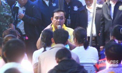 Chiang Rai: Thai PM visits Chiang Rai search site | The Thaiger