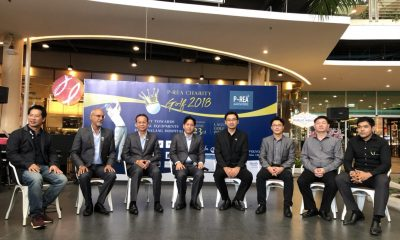 Laguna to host Phuket Real Estate Charity Golf event on June 23 | The Thaiger