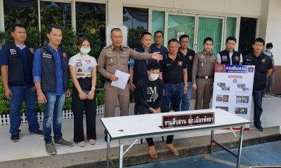 Woman's ex steals car in Pattaya | The Thaiger