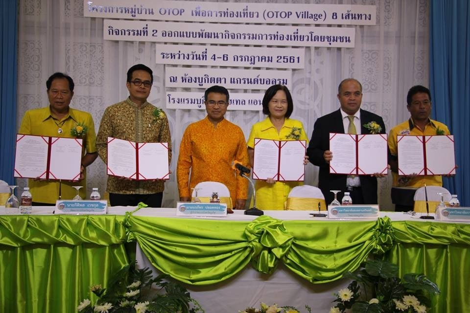 10 million baht to develop Phuket OTOP villages | News by The Thaiger