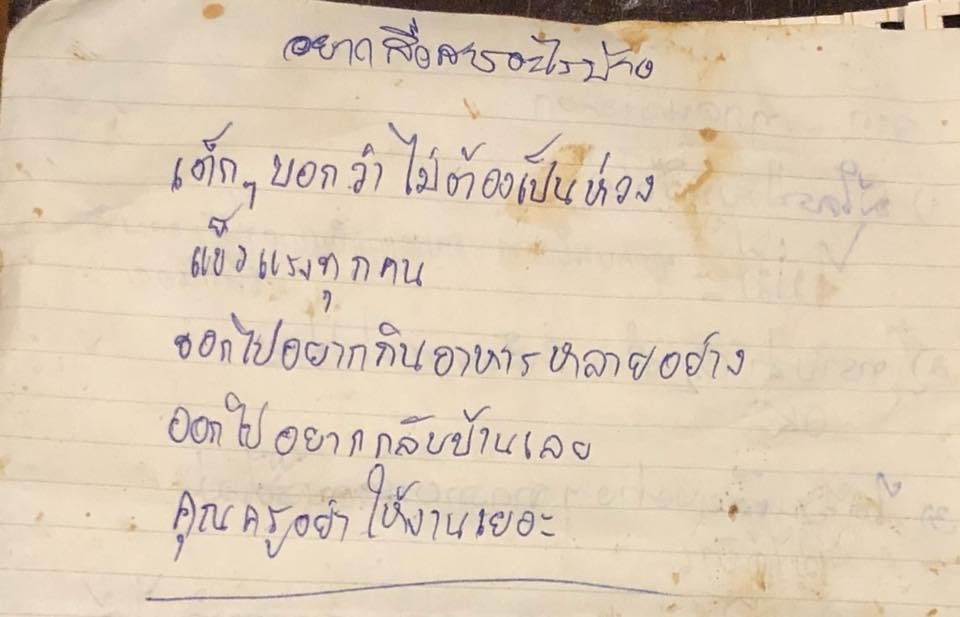 Messages from inside the Tham Luang Caves   The Thaiger