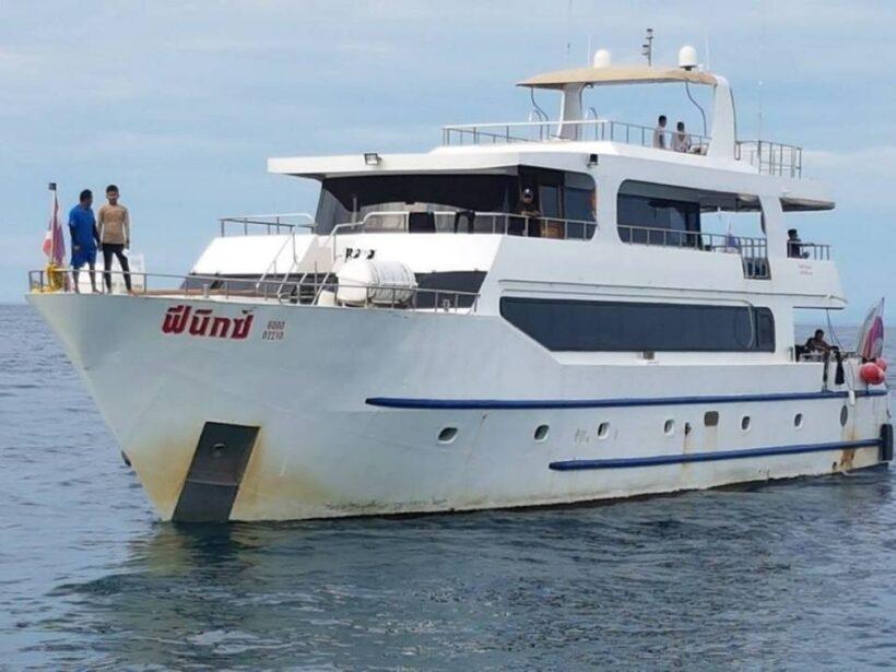 สามีเจ้าของเรือฟีนิกซ์-บ.ทีซีบลู ดรีม ยอมรับเปลี่ยนกัปตันมาแล้ว 2 คน | The Thaiger