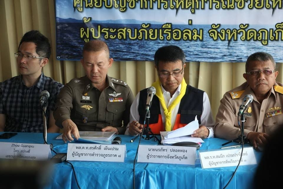 Phuket marine chief removed, Phoenix 'owner' questioned by police | News by Thaiger