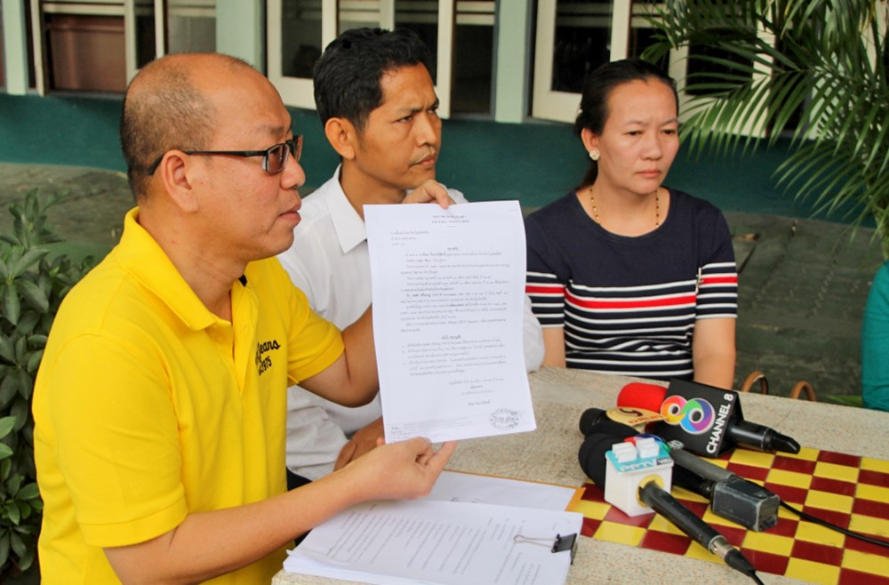 Cambodian couple demand Thai police probe | The Thaiger
