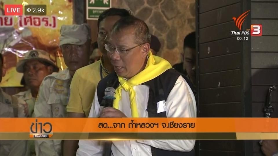 Heavy rain forecast forcing rescuers to act, or wait | News by Thaiger