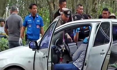 Father and mother found in Trang murder-suicide | The Thaiger