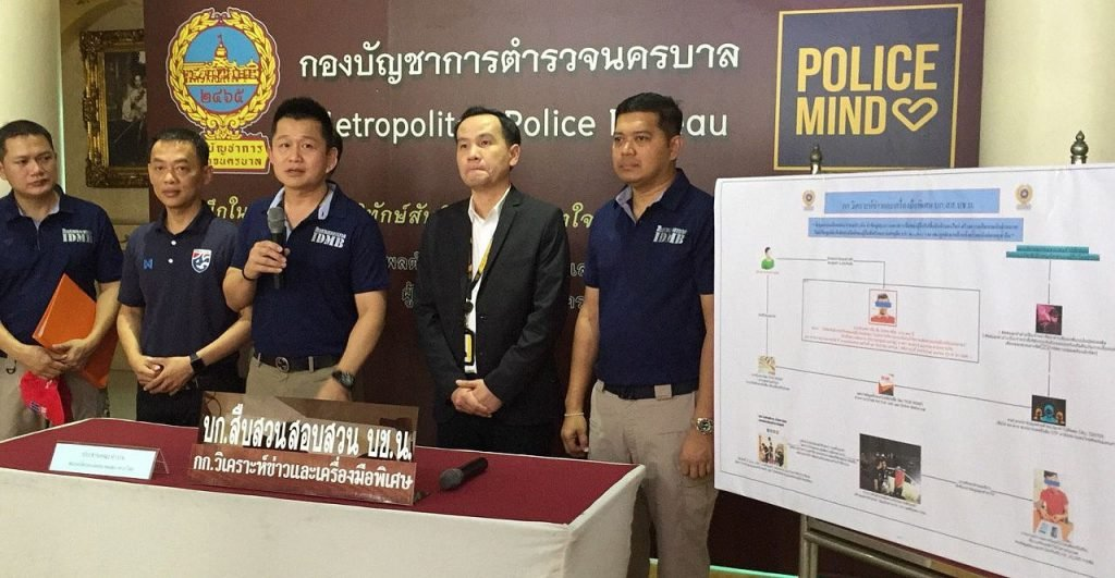Ex-insurance broker arrested for alleged 10 million baht credit card scam | News by The Thaiger