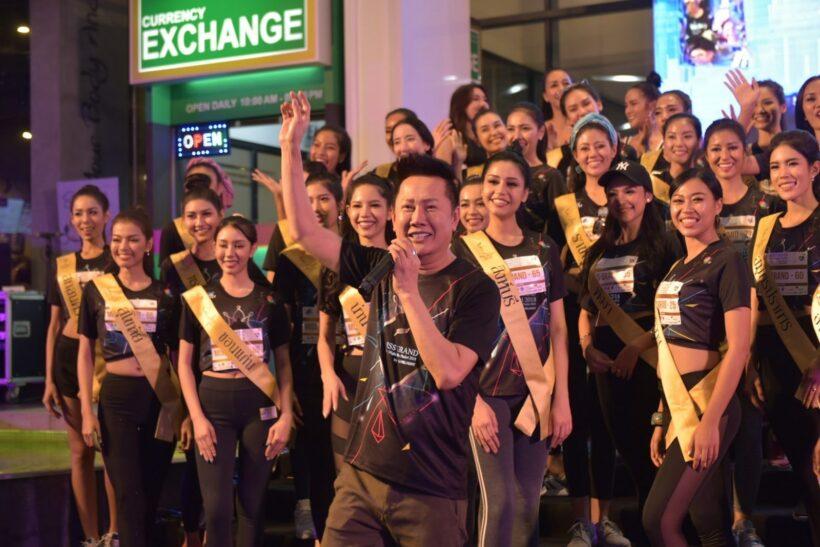 Miss Grand Thailand 2018 Charity Night Run raises money for bike helmets   The Thaiger