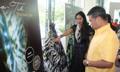 ภูเก็ตเปิดโครงการส่งเสริมผลิตภัณฑ์ Batik OTOP Andaman เพื่อการท่องเที่ยว   The Thaiger