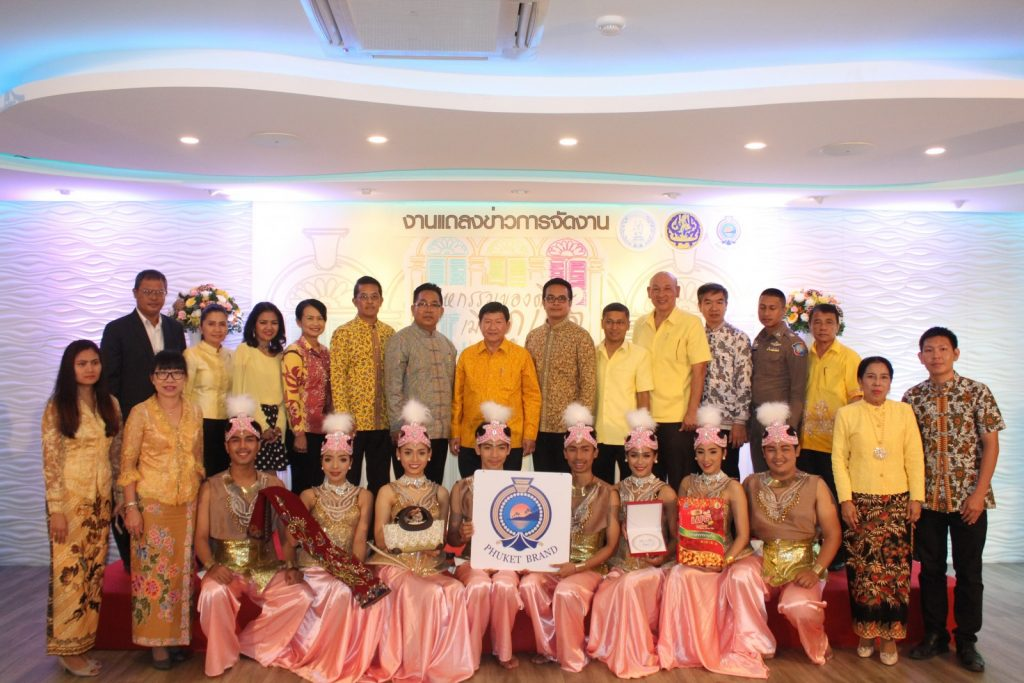 Phuket Brand trade fair to be held at Jungceylon | News by Thaiger