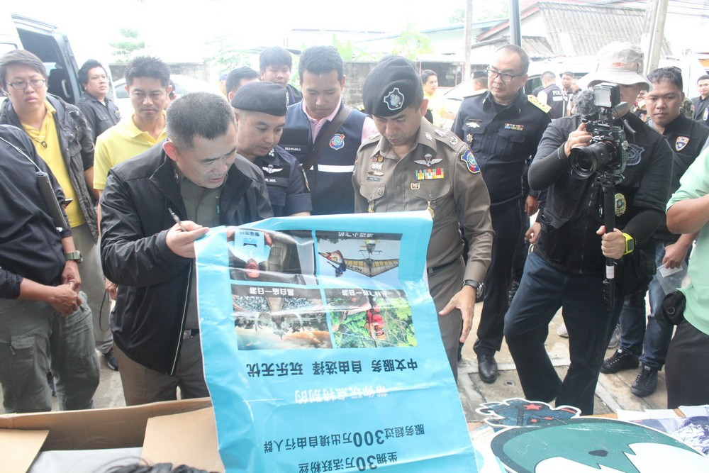 Boat tragedy suspected to be involved with zero-dollar tour company   The Thaiger