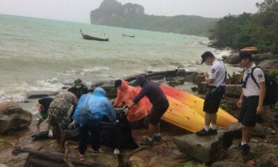 พบเพิ่มอีก 2 ศพ ชาย หญิง ลอยติดอ่าวโล๊ะดาลัม เกาะพีพี   The Thaiger