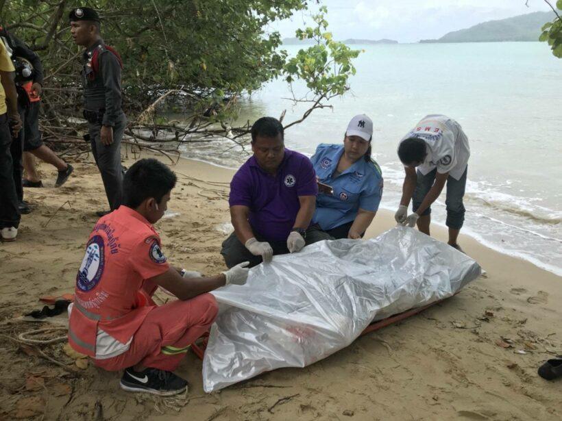 พบแล้ว ศพหนุ่มใหญ่ที่ถูกคลื่นซัดตกทะเล ขณะตกปลาบริเวณแหลมขวา | The Thaiger