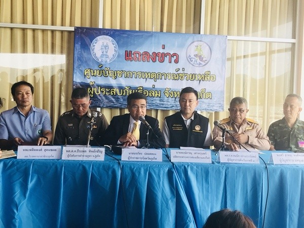 15% of Phuket's advanced bookings cancelled | News by The Thaiger