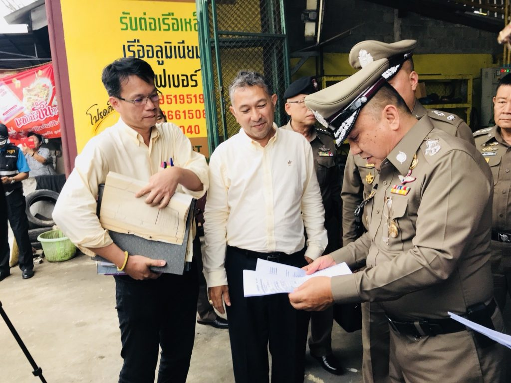 Thai owner of 'Phoenix' now in custody | News by The Thaiger