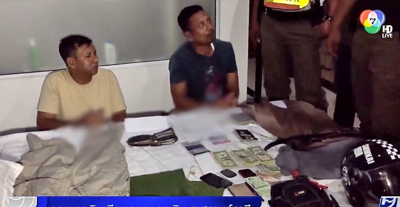 Indian currency cons arrested on Samui   The Thaiger