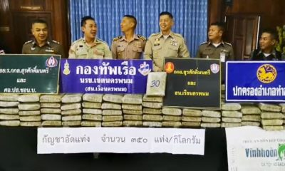 Marijuana across the Mekong – 350 kilograms seized | The Thaiger