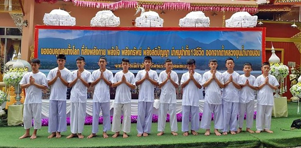 The Mu Pa 13, minus one, attend blessing ceremony before becoming novice monks   News by The Thaiger