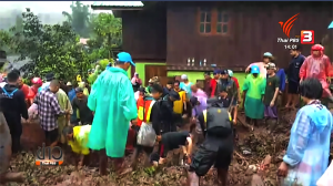 33 households evacuated in Nan - more landslides feared | News by Thaiger
