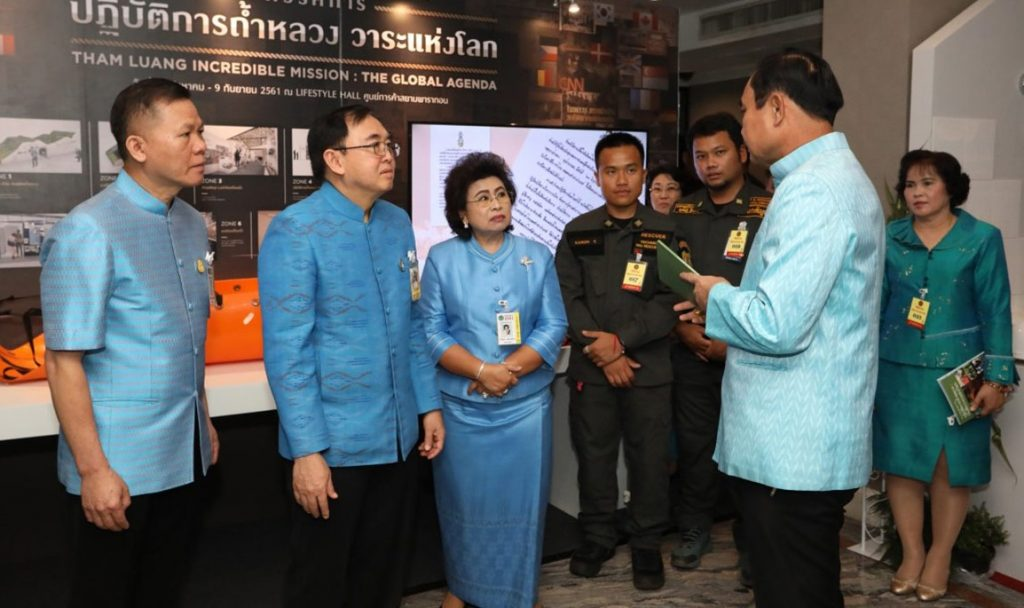 Mu Pa Mission Impossible - The interactive exhibition | News by The Thaiger