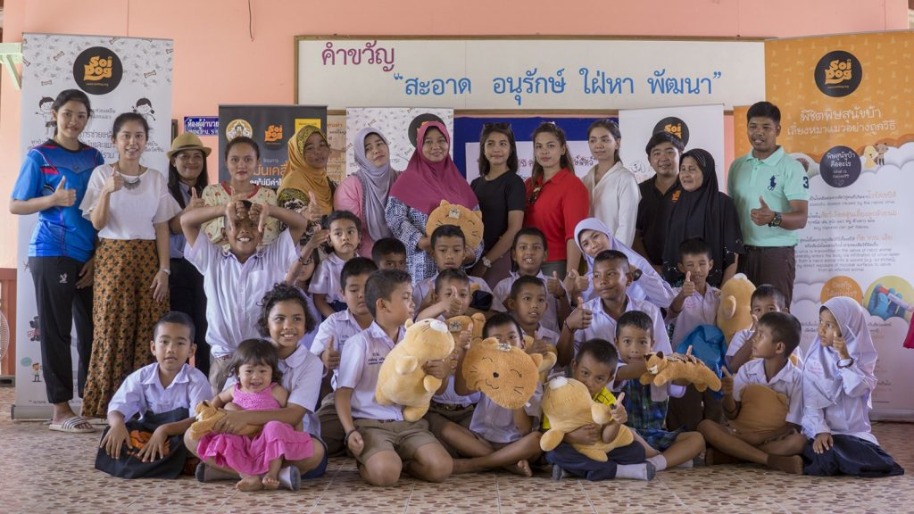 Animal welfare role-play at Ban Konaka school with Soi Dog | News by The Thaiger