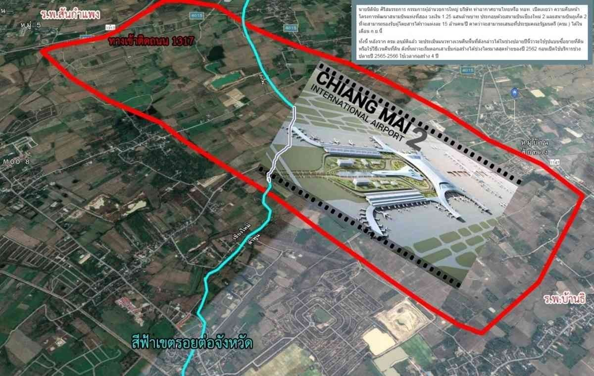 Land expropriation for new Chiang Mai airport expected to start next month | Thaiger