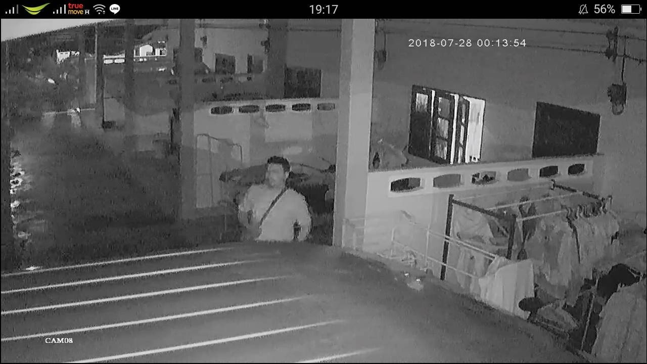 Krabi Police looking for serial panty thief   The Thaiger