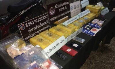 100,000 methamphetamine pills seized in Krabi | The Thaiger