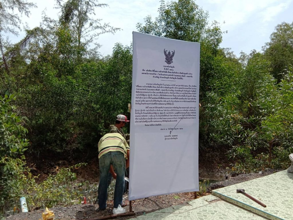 Signs posted warning land encroachers in Rassada | News by The Thaiger