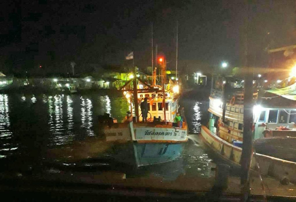British yacht catches fire - rescued off Phuket | News by The Thaiger