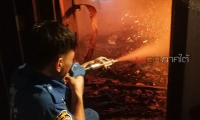 Singaporean's house catches fire in Hat Yai | The Thaiger