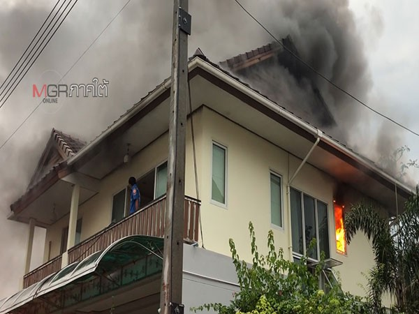 Singaporean's house catches fire in Hat Yai | News by The Thaiger