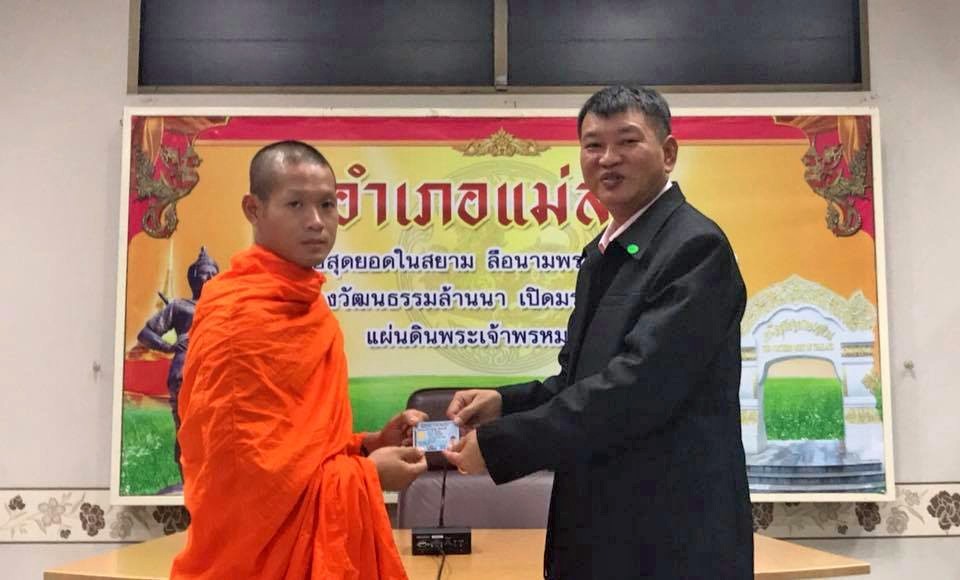 Four of the Mu Pa 13 become Thai citizens | News by Thaiger