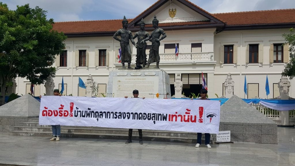 Flash mobs staged to protest the buildings on Doi Suthep | News by The Thaiger