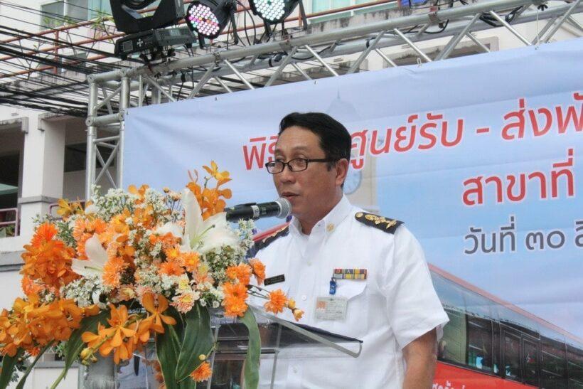บริษัท ขนส่ง จำกัด เปิดศูนย์รับ-ส่งพัสดุภัณฑ์ ส่งของทั่วไทยรับได้ในวันเดียว | News by The Thaiger