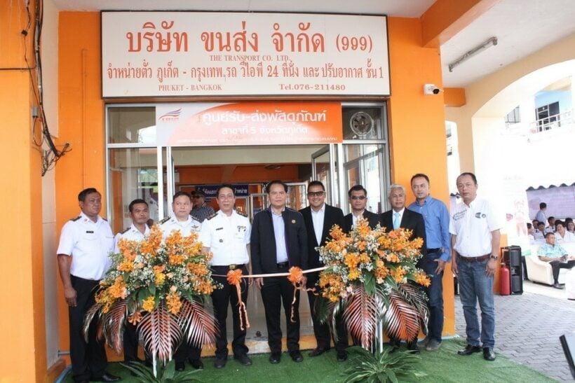 บริษัท ขนส่ง จำกัด เปิดศูนย์รับ-ส่งพัสดุภัณฑ์ ส่งของทั่วไทยรับได้ในวันเดียว   The Thaiger