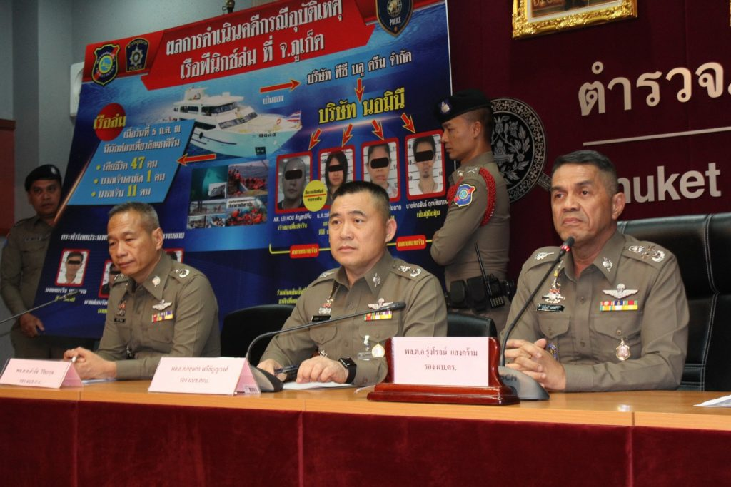 More arrests in Phoenix boat tragedy | News by The Thaiger