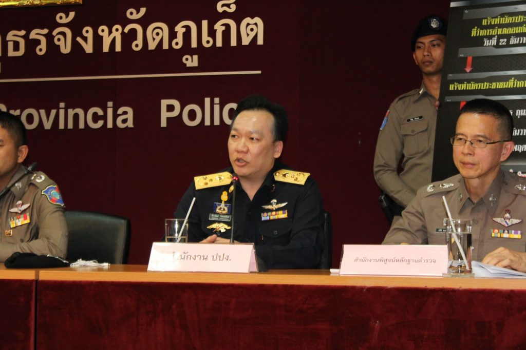 More arrests in Phoenix boat tragedy   News by The Thaiger