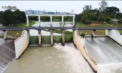 Eight Thai dams on 'floodwatch' | The Thaiger