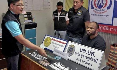 Nigerian drug suspect arrested after police chase | The Thaiger